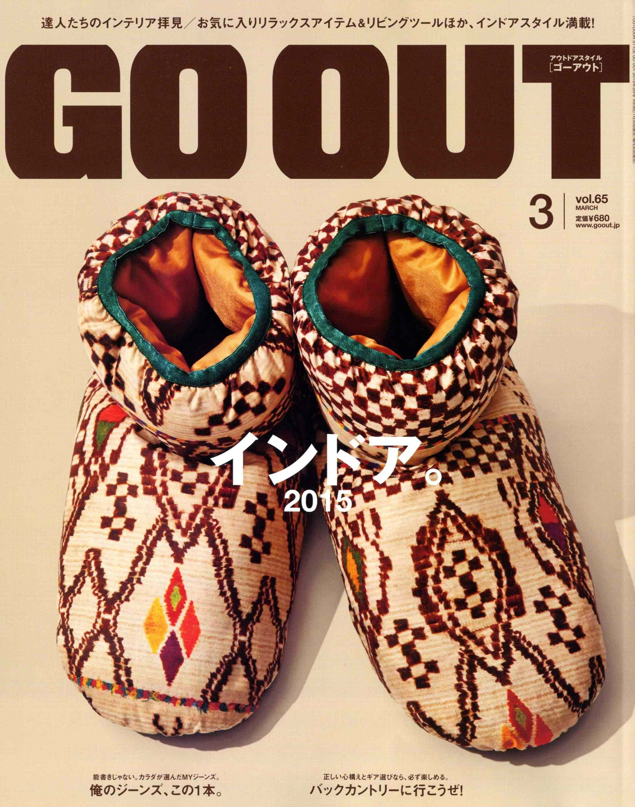 GO OUT MARCH ISSUE.jpg