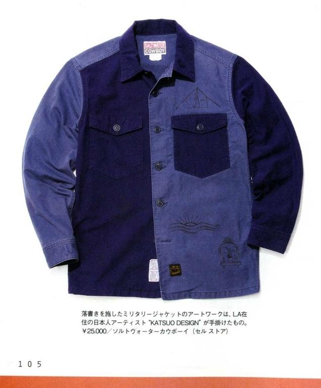 BLUE APEIL ISSUE C2.jpg