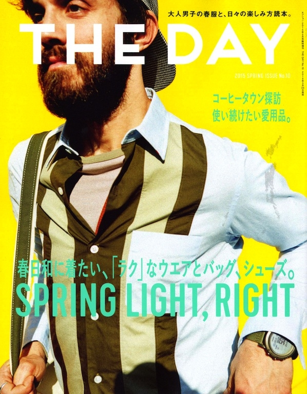 THE DAY Spring Issue.jpg