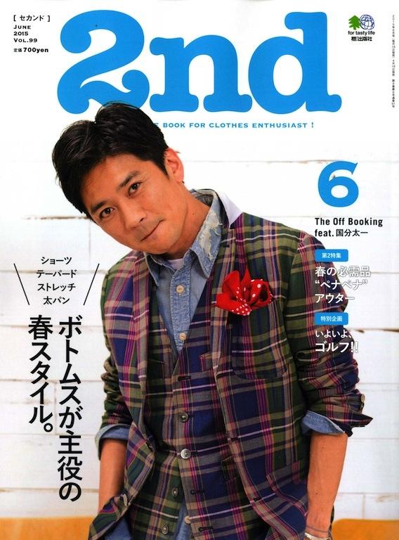 2nd June Issue.jpg